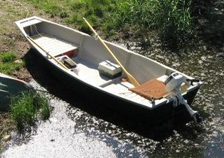 A 158 Fishing Punt